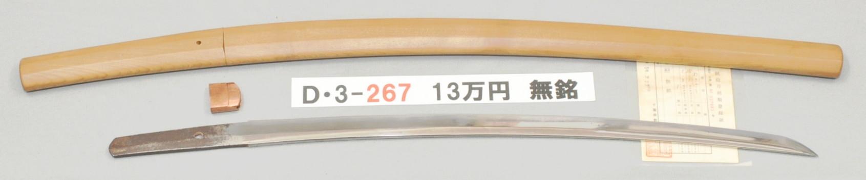 D3267