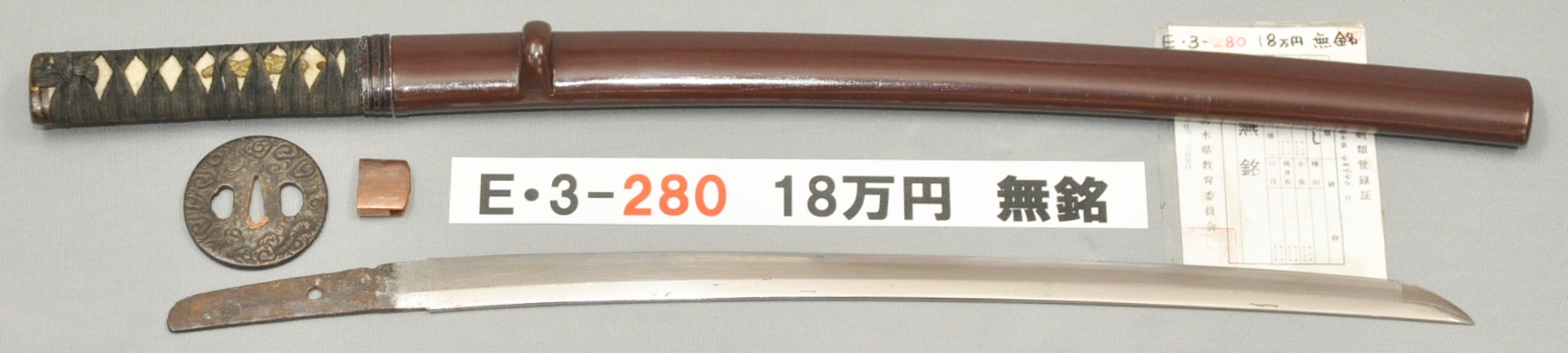 E3280