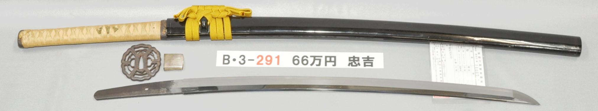 B3291