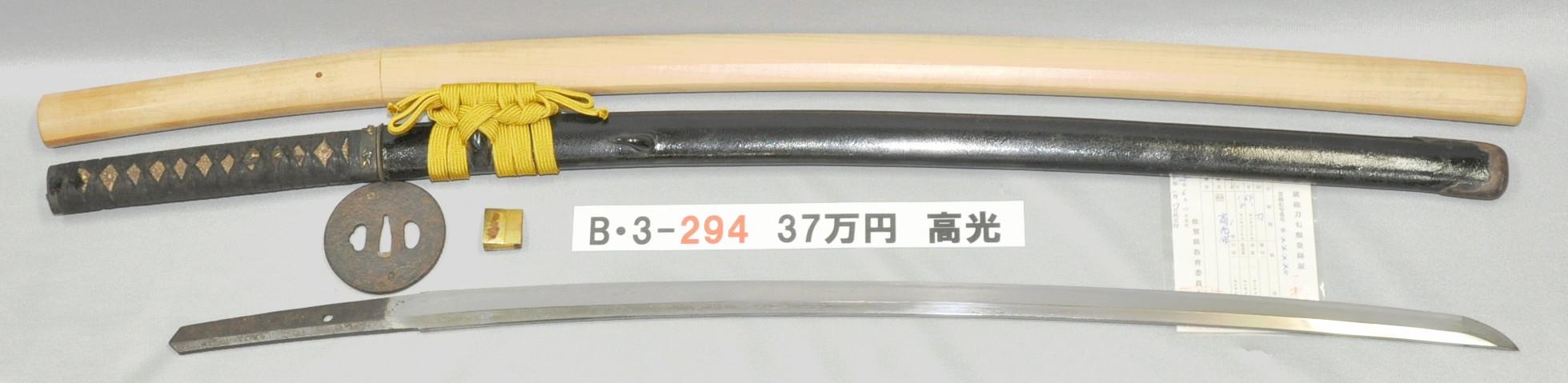 B3294