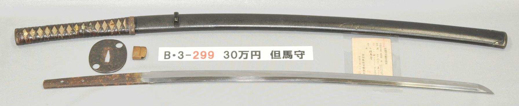 B3299