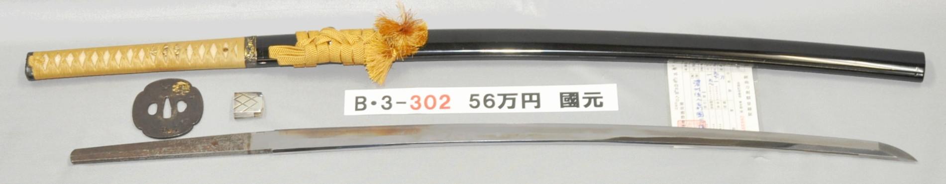B3302