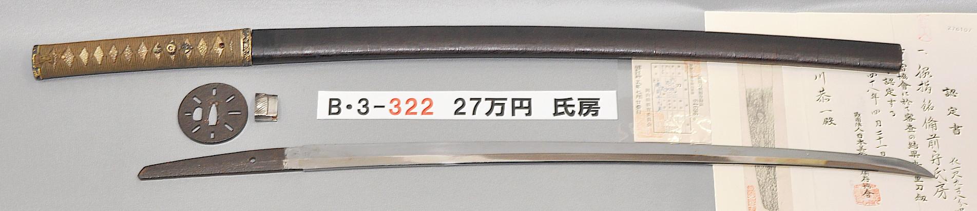 B3322