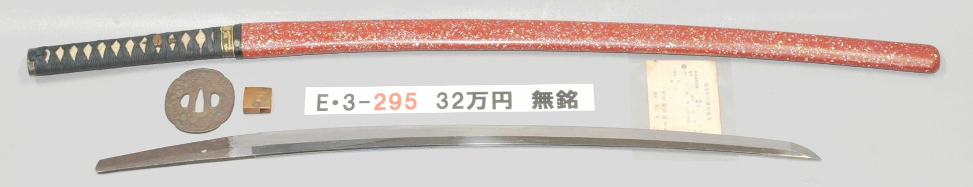 E3295