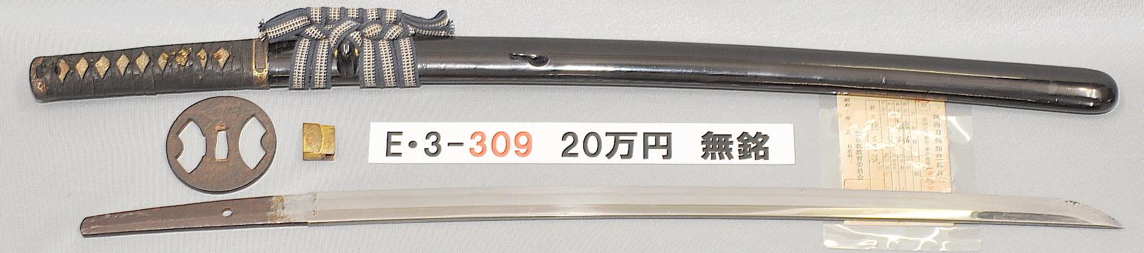 E3309
