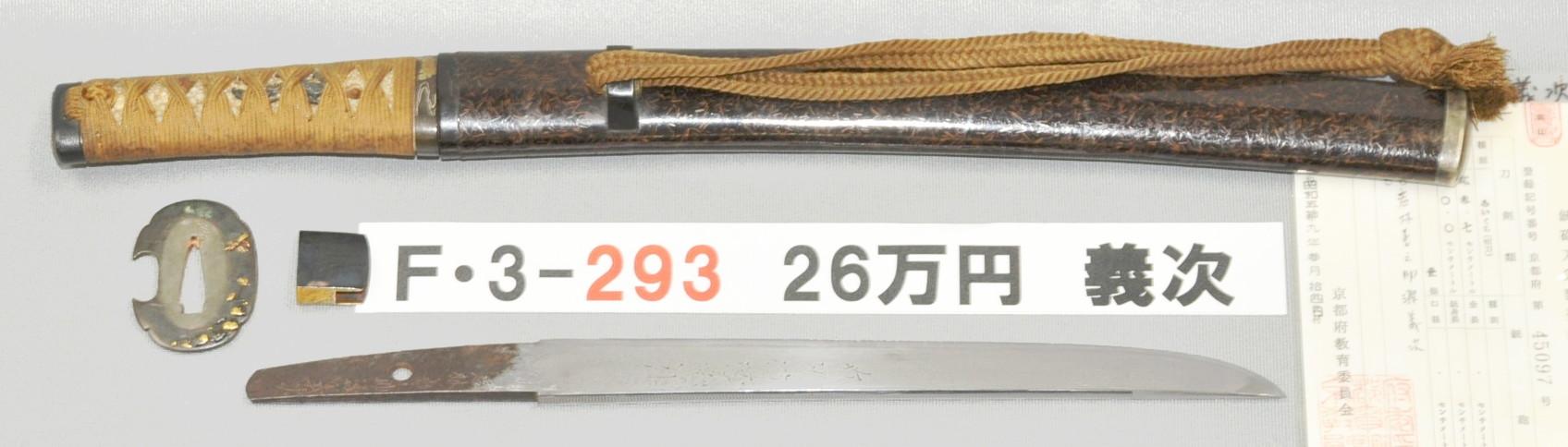 F3293