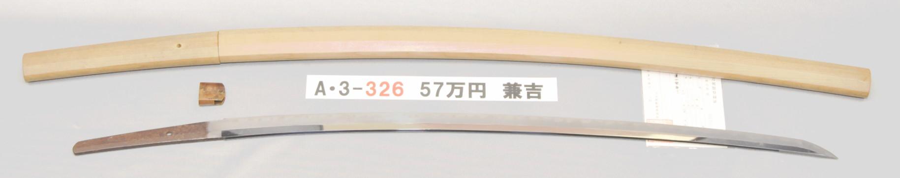 A3326