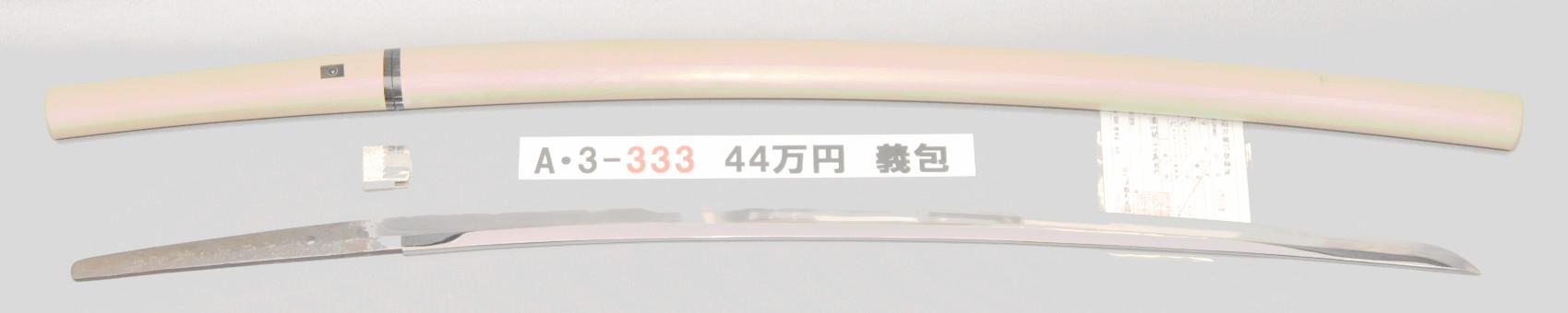 A3333