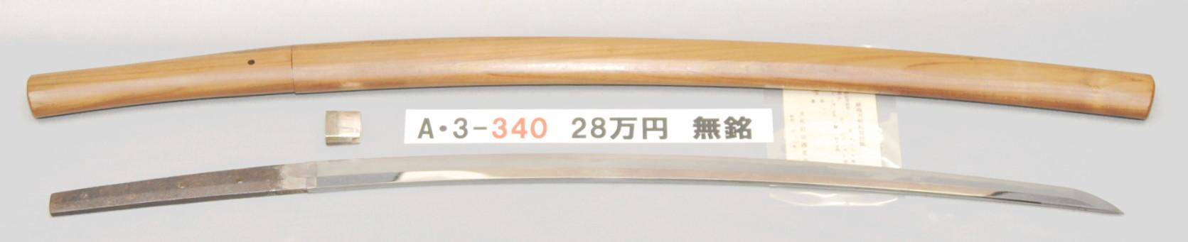 A3340