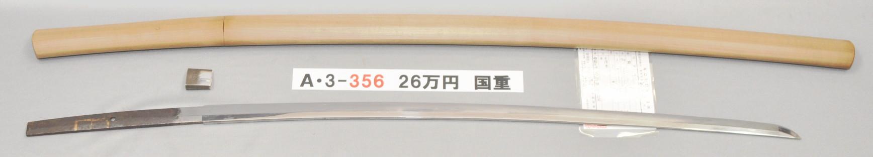 A3356