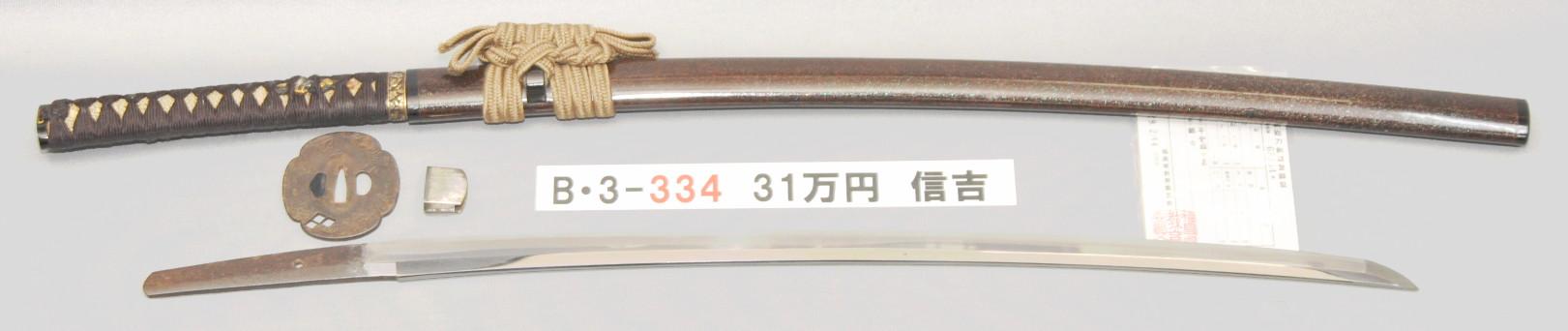 B3334