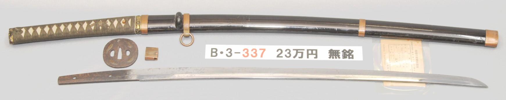 B3337