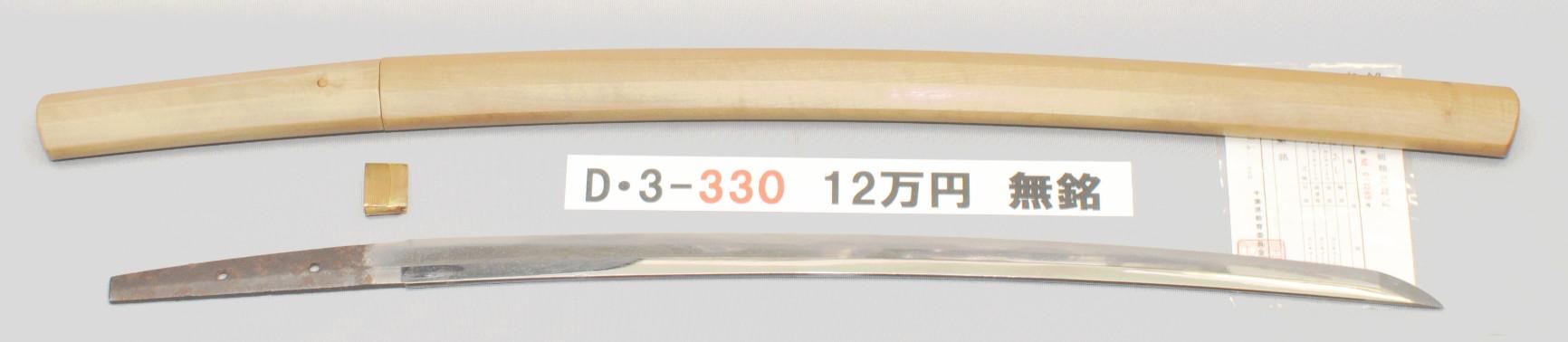 D3330