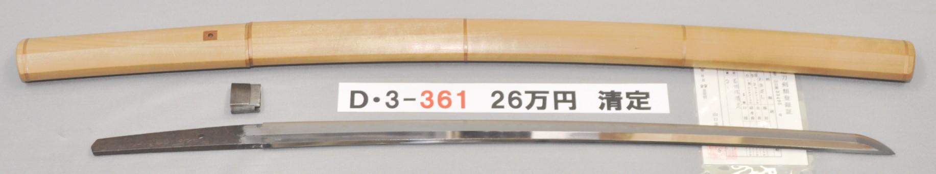 D3361