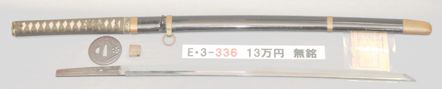 E3336