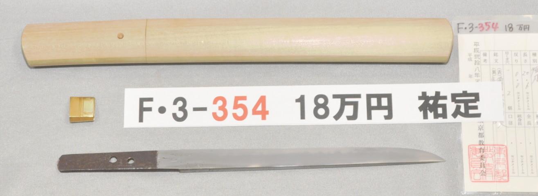 F3354