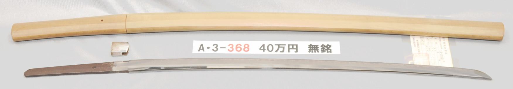 A3368