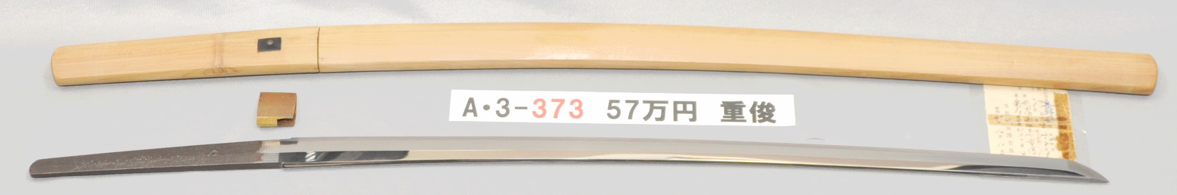 A3373
