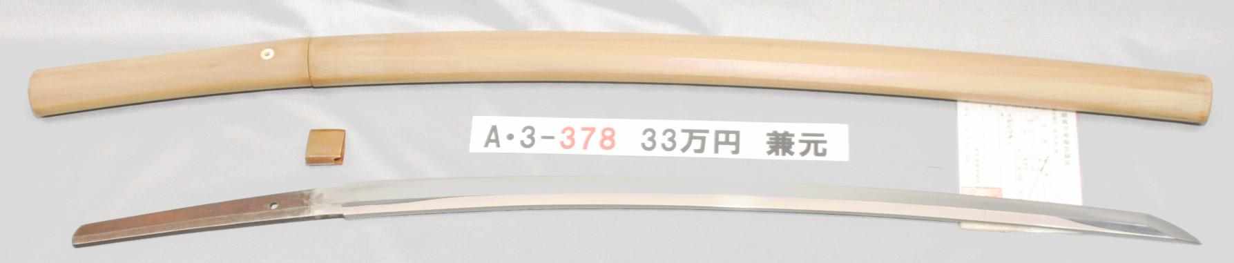A3378