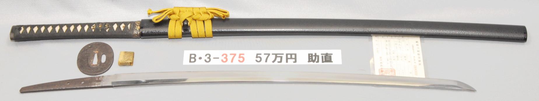 B3375