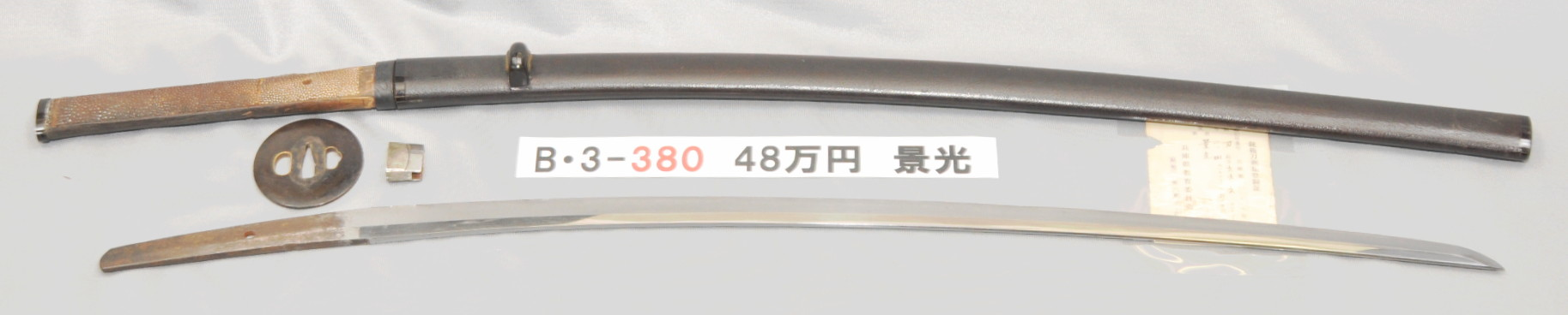B3380