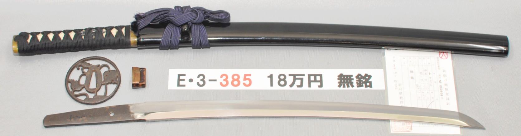 E3385