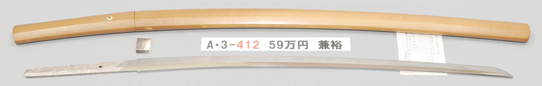 A3412