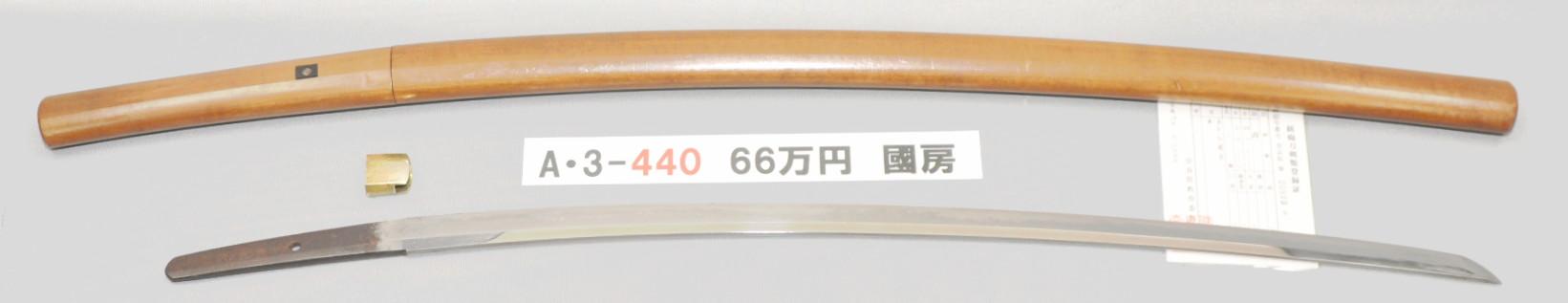 A3440
