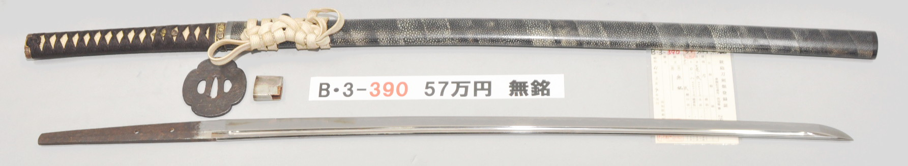 B3390