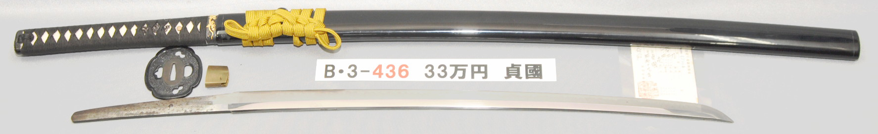 B3436