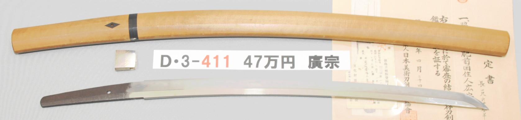 D3411
