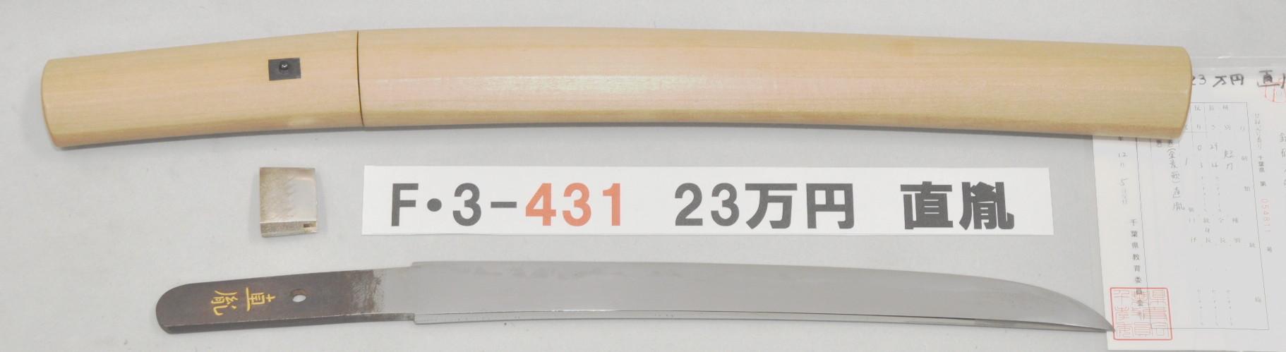 F3431