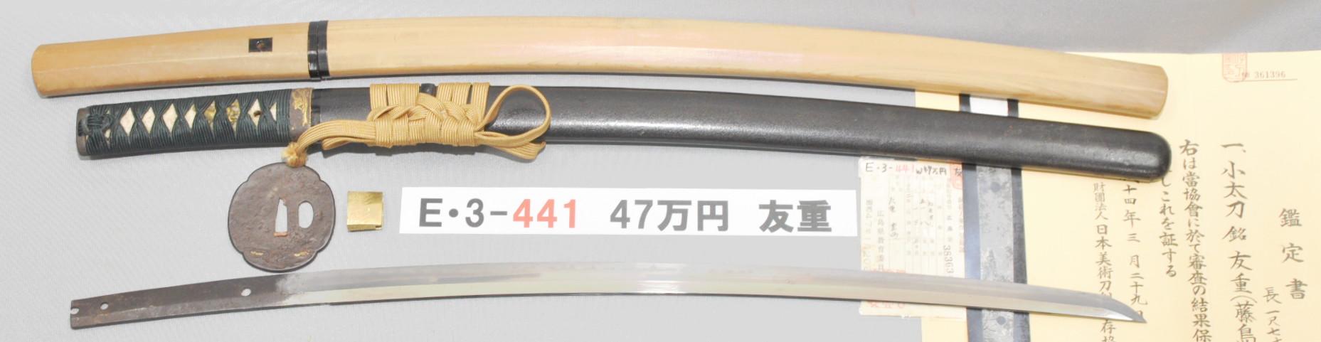 E3441