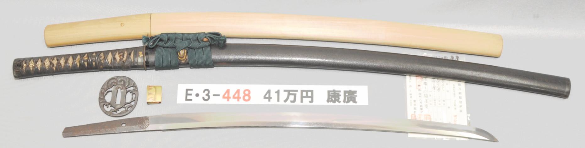 E3448