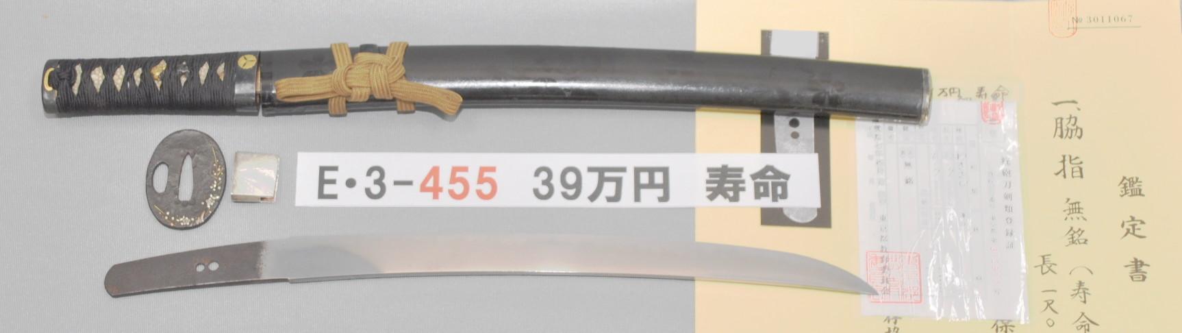 E3455