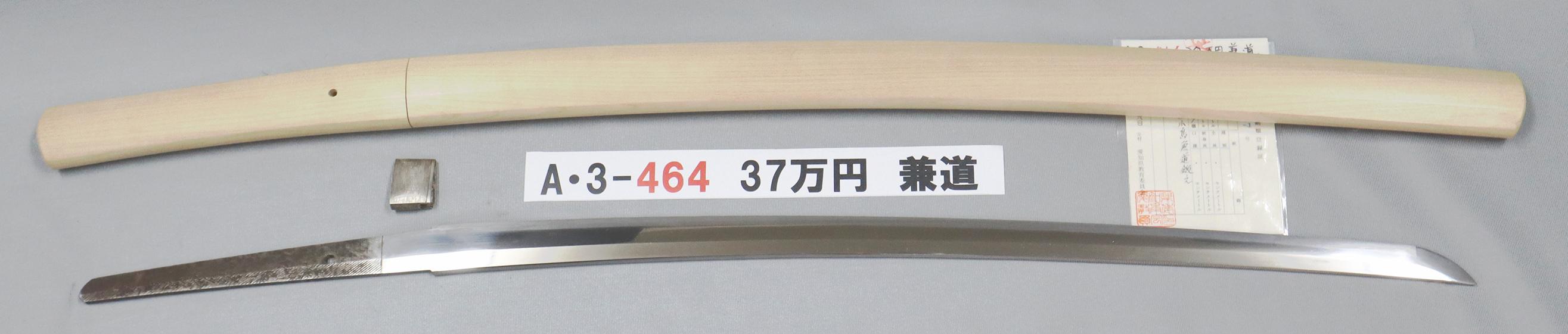 A3464