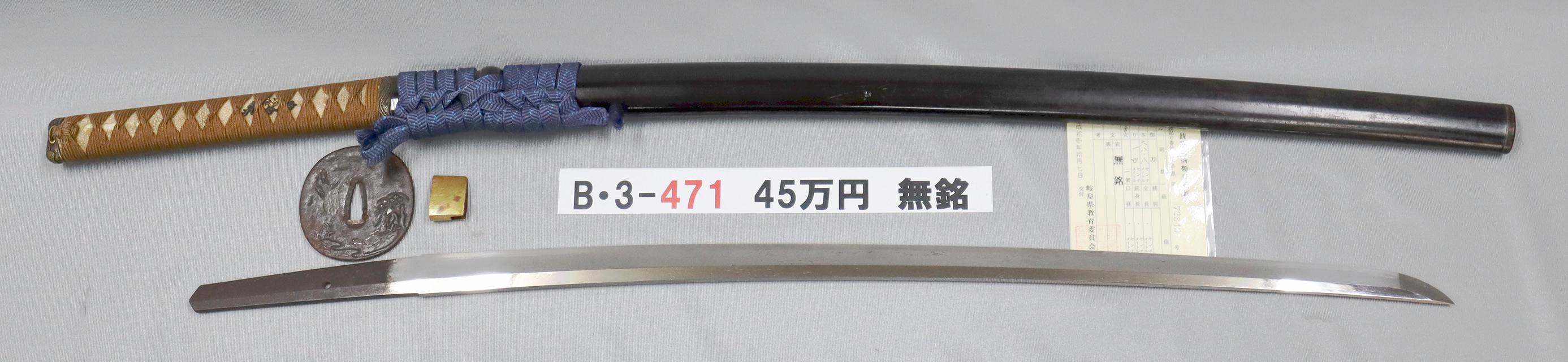 B3471