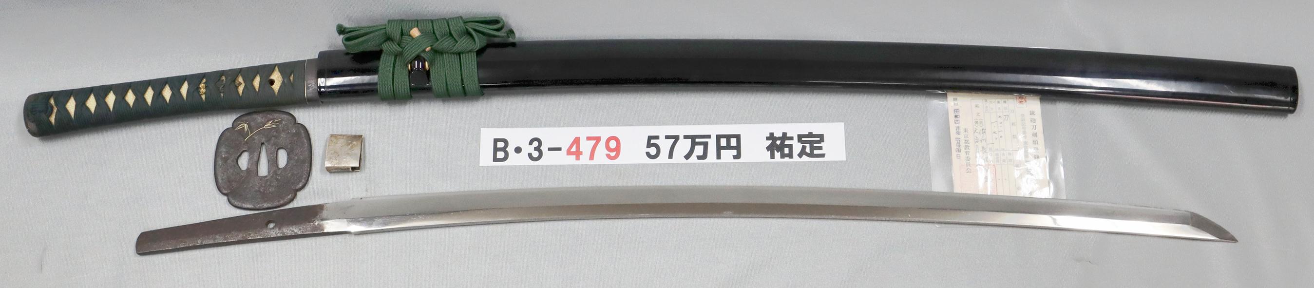 B3479