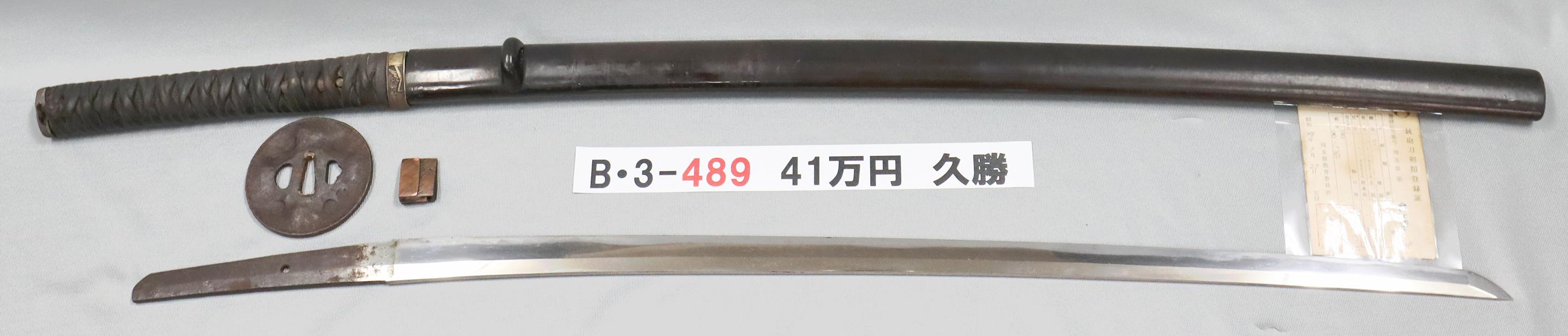 B3489