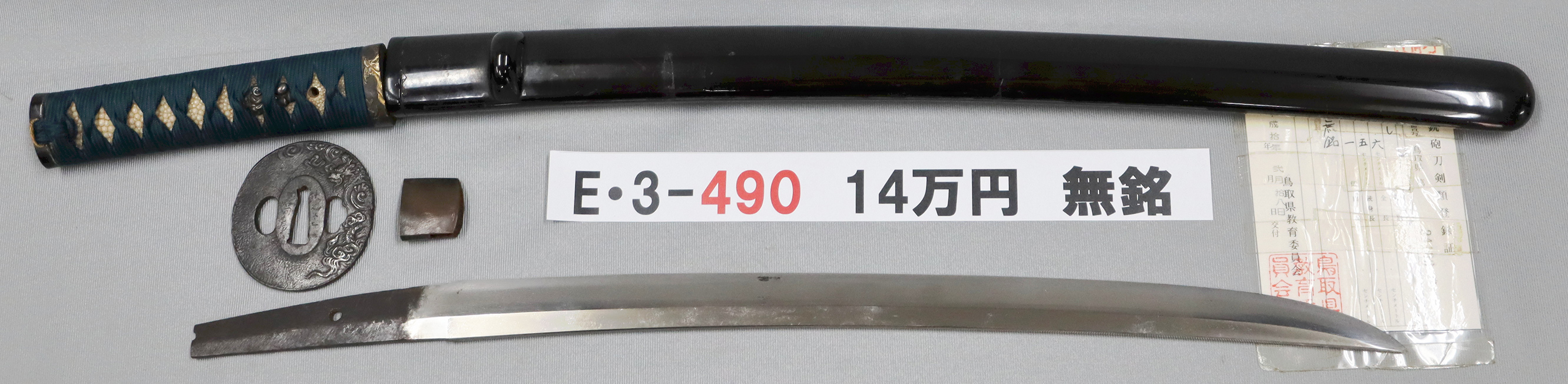 E3490