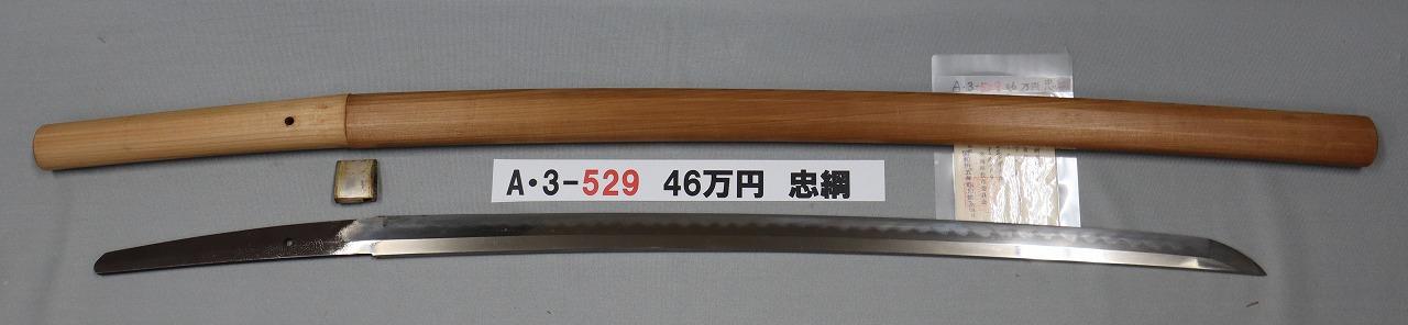 A3529