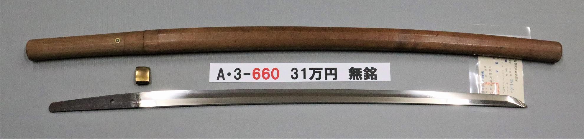 A3660