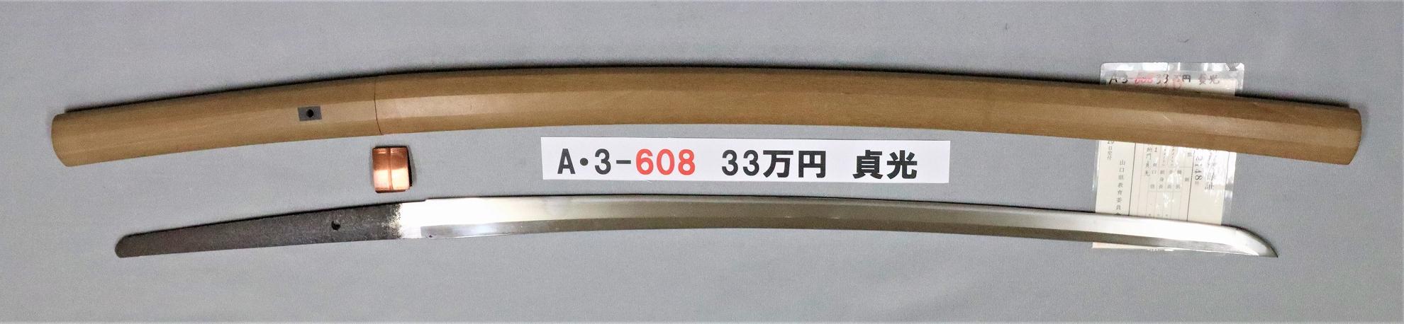 A3608