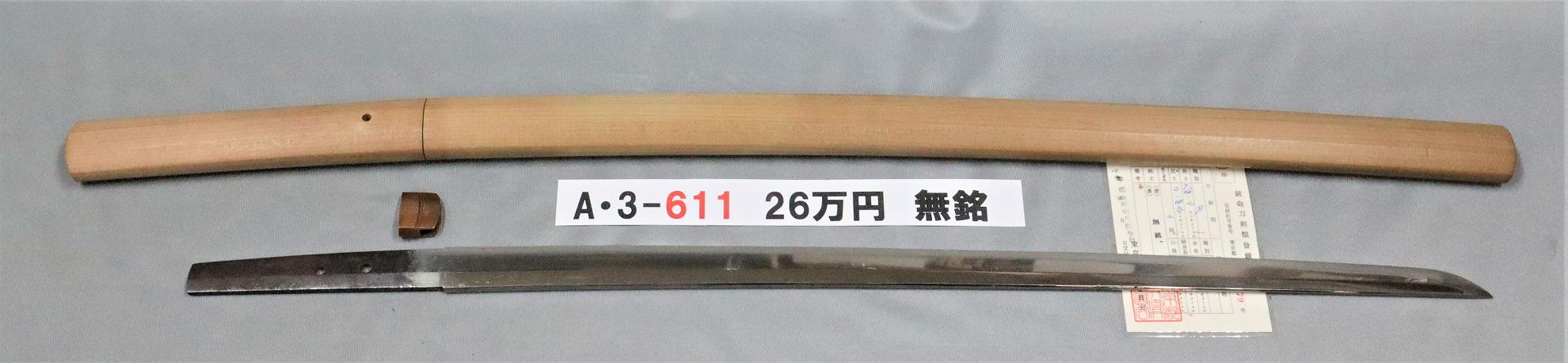 A3611