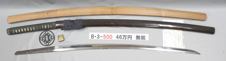 B3500