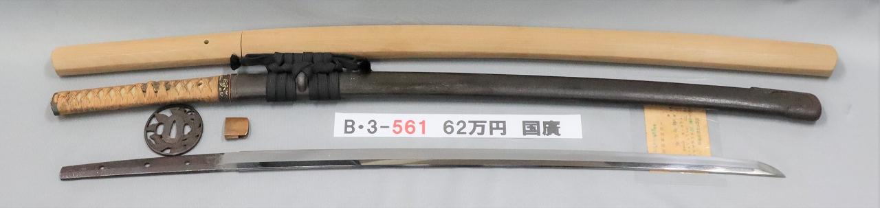 B3561