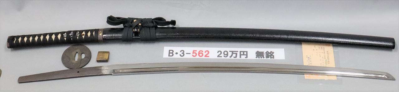 B3562