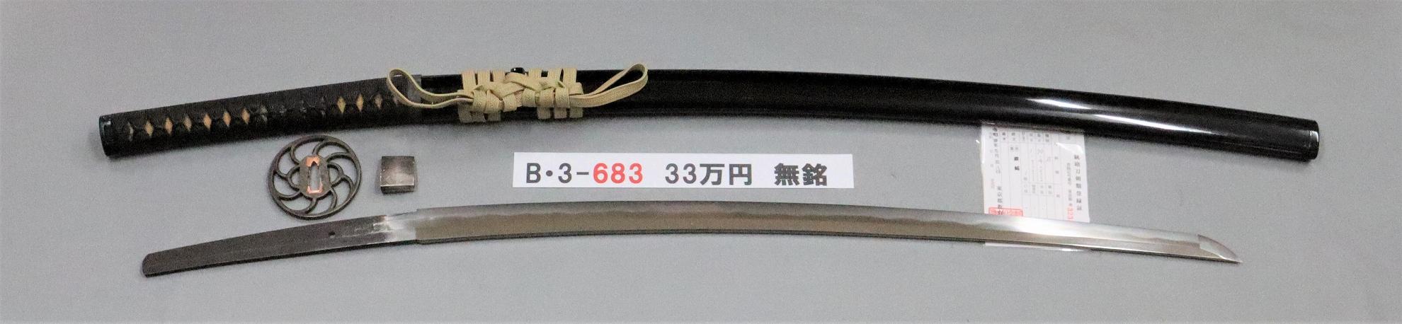 B3683