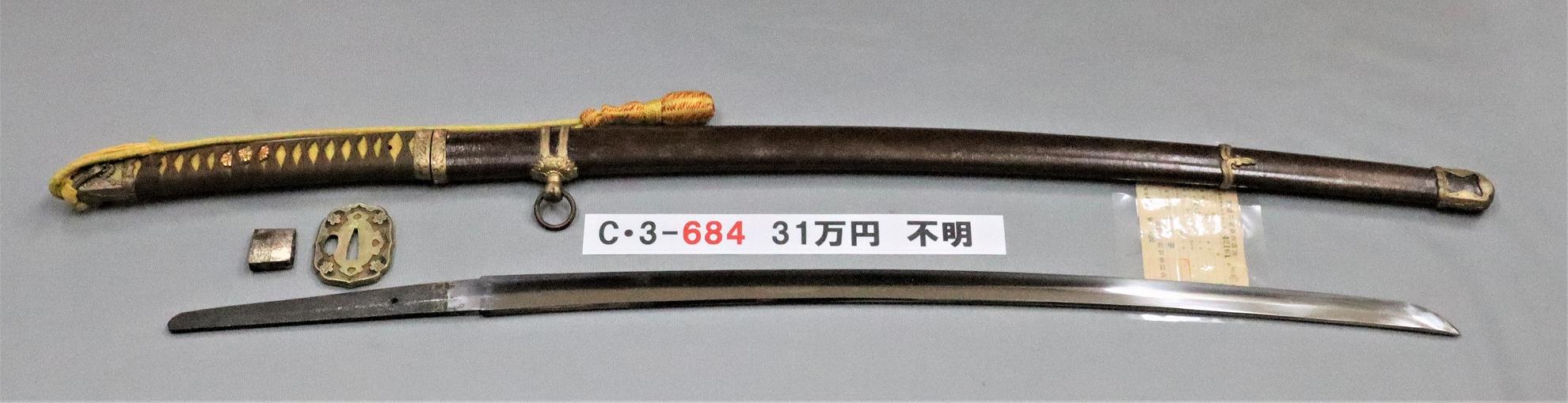 C3684