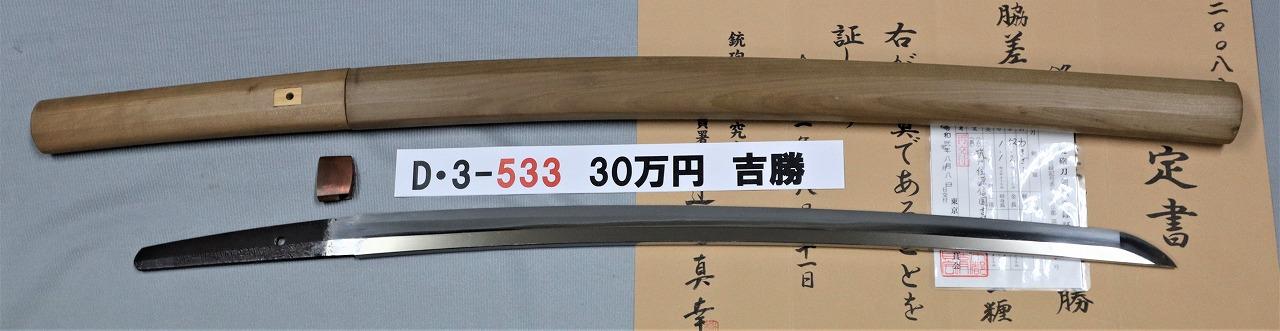 D3533